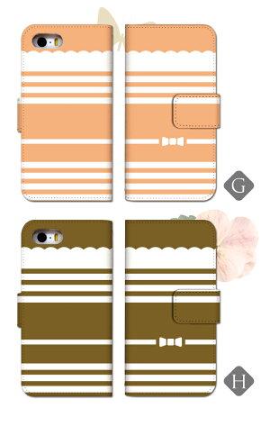 XPERIAXZ1SO-01Kスマホケース手帳型エクスペリアエックスゼットワンso01ksonyソニーdocomoドコモスマホカバー手帳型ケース手帳ケース携帯ケース携帯カバーおしゃれかわいい合皮大人可愛い女子スマートフォンケースデザイン手帳【グローバル】