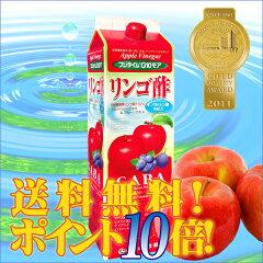 2011年モンドセレクション金賞受賞!楽天ランキングNO.1のりんご酢!ヒアルロン酸をプラスしま...
