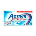 ■【第1類医薬品】アクチビア軟膏 2g ※要承諾 承諾ボタン...