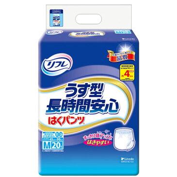 【送料無料】リフレ はくパンツ うす型長時間安心 M 20枚×4パック(富士薬品)【直送品】PP