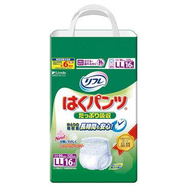 【送料無料】リフレ はくパンツ たっぷり吸収 LL 16枚×4パック(富士薬品)【直送品】PP