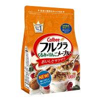 カルビーフルグラくるみ&りんごメープル味6袋(1ケース)【クレジット決済のみ】(YB)