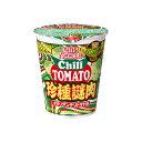 日清 カップヌドルイタリアントマト味 83g×20個入り 1ケス KT