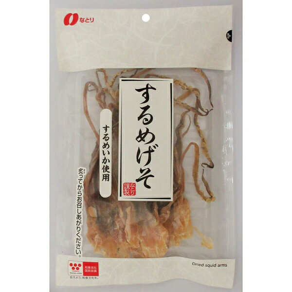 魚介類・水産加工品, イカ  70g20 (1) (YB)