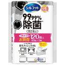 シルコット 99.99%除菌ウェットティシュ 詰替 40枚×3パック(PP)