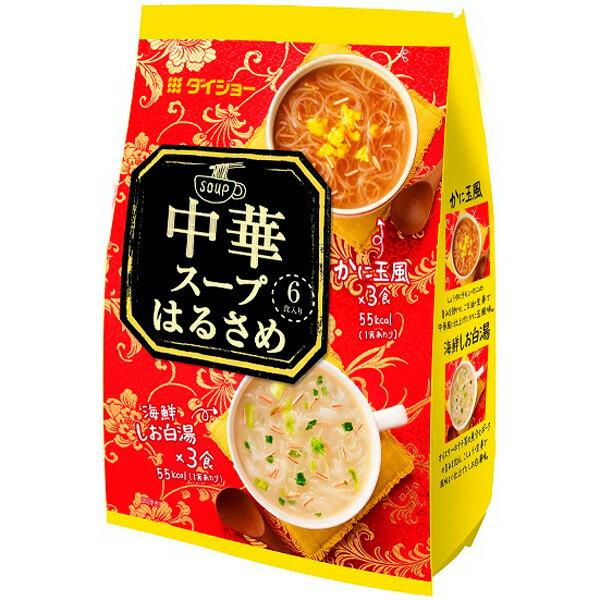 洋風惣菜, スープ  6101 (MS)