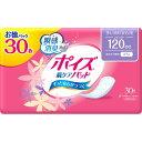 ポイズパッド レギュラー お徳パック 30枚×12パック(クレシア)(SH)