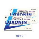 ★【第1類医薬品】ロキソニンS12錠【2個セット】PL※要承諾承諾ボタンを押してください痛み止め