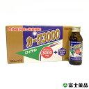 【指定医薬部外品】 カーク3000ロイヤル 100mL×10