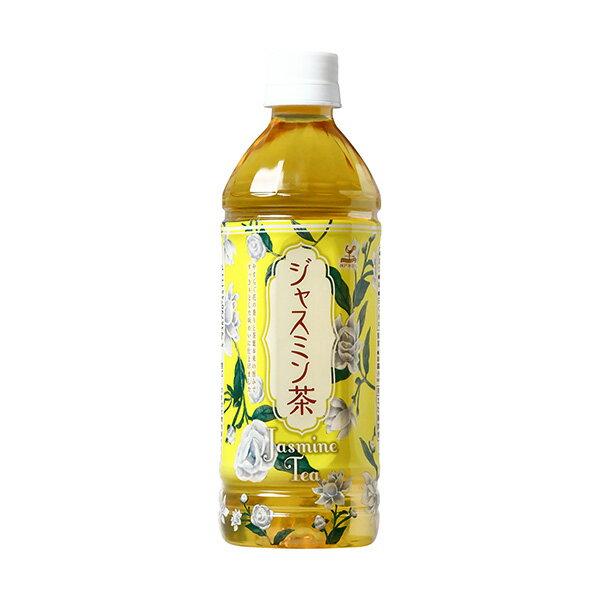 神戸居留地 ジャスミン茶500ml 24本入り×1ケース(富永貿易) KK