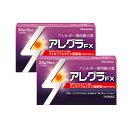 ★【第2類医薬品】アレグラFX 28錠【2個セット】
