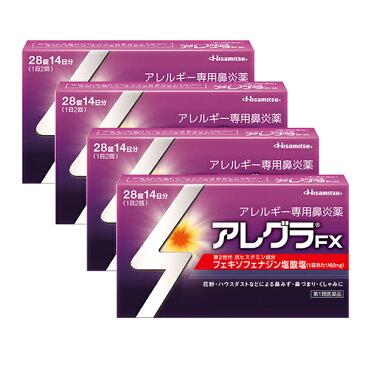 ★【第2類医薬品】アレグラFX 28錠【4個セット】