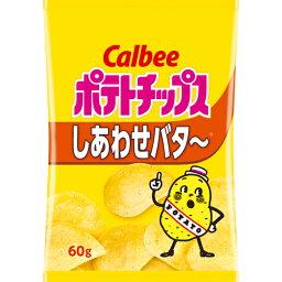 カルビー ポテトチップスしあわせバタ〜 60g×12個 (SB)