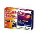 ★【第(2)類医薬品】 新ジキナIP顆粒 (6包)