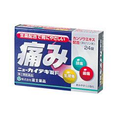 錠剤タイプの鎮痛剤【第(2)類医薬品】 ニューカイテキ錠F (24錠)