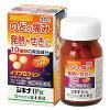 【第(2)類医薬品】ジキナIP錠(30錠)