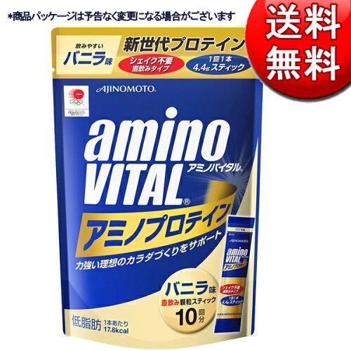 アミノバイタル アミノプロテイン バニラ味 スティック (10本/袋) 20袋入り...