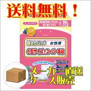 カインドケア 富士薬品 4904585017643