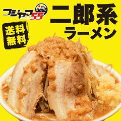 フジヤマ55の二郎系ラーメン