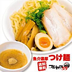 フジヤマ55のNo.1メニュー「濃厚魚介つけ麺」