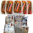 『富士宮焼きそば』作る・レンジWセット(ソースヤキソバ)( 送料無料/ヤマト運輸 )の商品画像