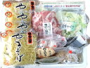 富士宮焼きそばバ−ベキュ−セット ( 送料無料/ヤマト運輸 )【B級グルメ】