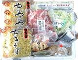 【送料無料】富士宮焼きそばバ−ベキュ−セット(ソース焼きそば)