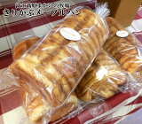 きりかぶメープルパン