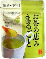 粉末緑茶(高級静岡茶100%原料)