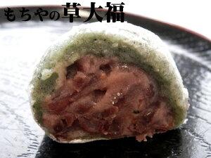 もちや草大福(8個入) よもぎ大福 冷凍