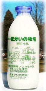 富士朝霧高原『まかいの牧場』低温殺菌【ノンホモ牛乳】【2sp_120314_b】