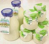 生乳100%ヨーグルト【6個】とノンホモ牛乳(800ml)2本のセット