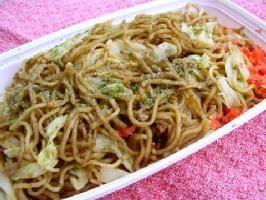 レンジチン!富士宮焼そば10人前セット( /ヤマト運輸 )冷凍食品