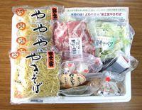 【送料無料】富士宮やきそばバ−ベキュ−セットグルメ_free【gourmet0425】