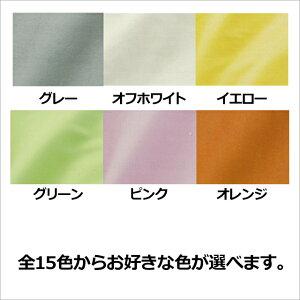 体圧分散マット敷ふとん専用シーツ・15色カラー