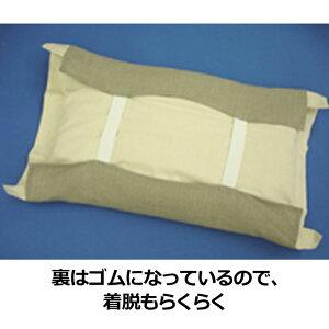ひのき枕ヒノキまくら檜チップ枕長野県ニチボ