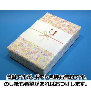 ひのき枕・ヒノキまくら・檜チップ枕・長野県産・ニチボ