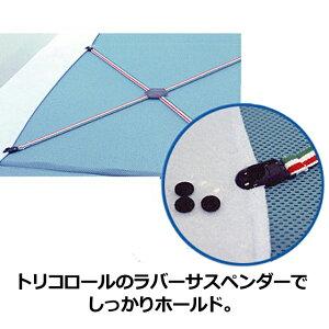 マニフレックス三つ折りタイプ専用・オートマボックスシーツ