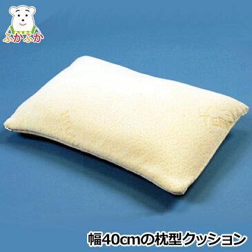 テンピュール コンフォートピロートラベル(コンフォートピロープラス)小さい低反発枕 クッション