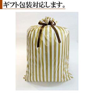 【逆流性食道炎対策の大型傾斜枕】スロープピロー母の日ギフト包装