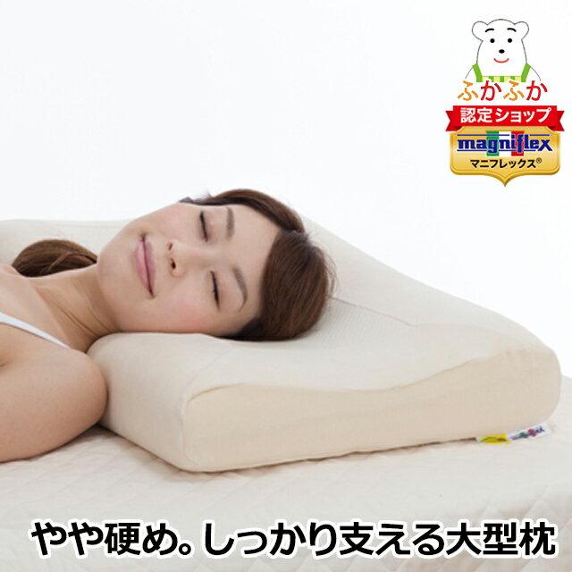 マニフレックス エア・トスカーナ magniflex 高反発 大型枕 70x40cm 横向き寝返りしやすい 男性向き ピロー