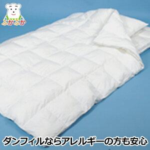 ダンフィル快眠寝具5点セット(シングル)