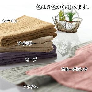 8重織りガーゼケット