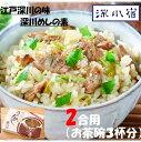 東京都の郷土料理