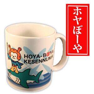 【気仙沼 ホヤぼーや】海の子ホヤぼーや マグカップ【ゆるきゃら】05P09Jan16