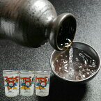 【気仙沼 角星】別格 ホヤぼーやワンカップ飲んだ後のカップは捨てられません売上の一部が復興義援金として気仙沼市に寄付されます。ホヤぼーやシール付き【日本酒】【気仙沼 酒】
