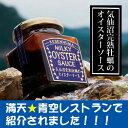 【石渡商店公式サイト】16万本...