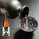 男山本醸造720ml【気仙沼地酒】【名入れ】【気仙沼男山本店】
