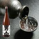 男山本醸造1800ml【気仙沼地酒】【名入れ】【日本酒】【気仙沼男山本店】