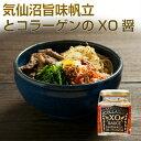 【石渡商店公式サイト】 XO醤 青空レストランで宮川大輔絶賛...